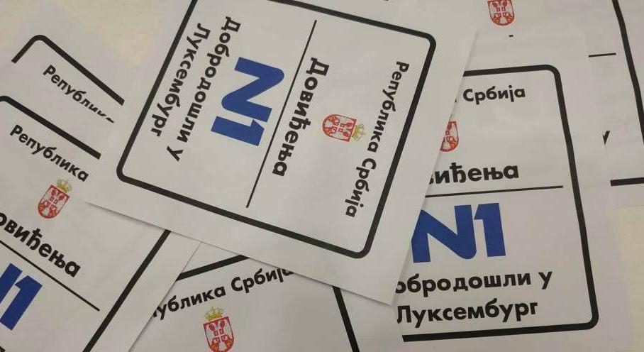 """Protest """"Novinari protiv fantoma"""" večeras ispred zgrade Vlade Srbije"""