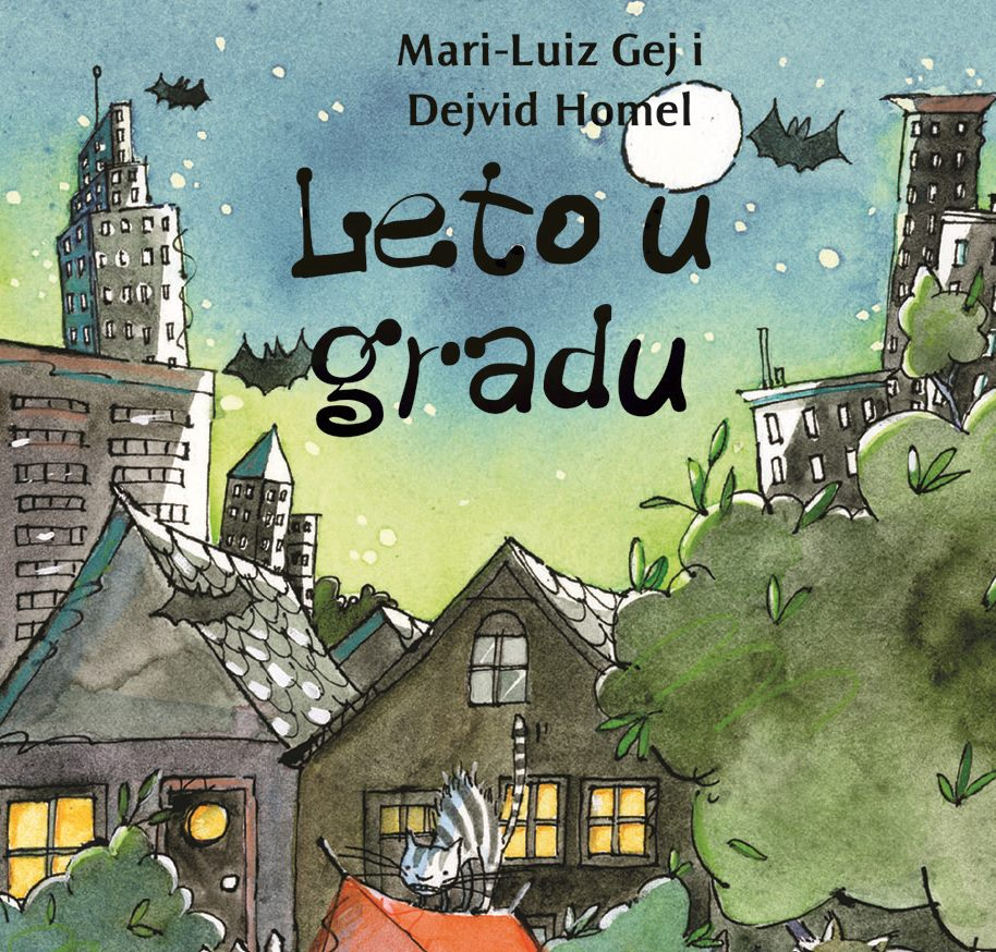 """Arhipelag objavio novi roman za decu i mlade """"Leto u gradu"""""""