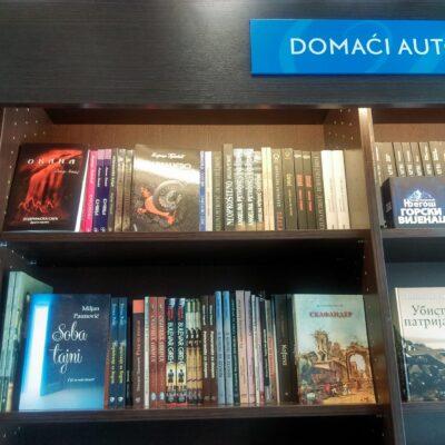 "Dvodnevni festival ""Knjiga na Trgu"" u Beogradu"