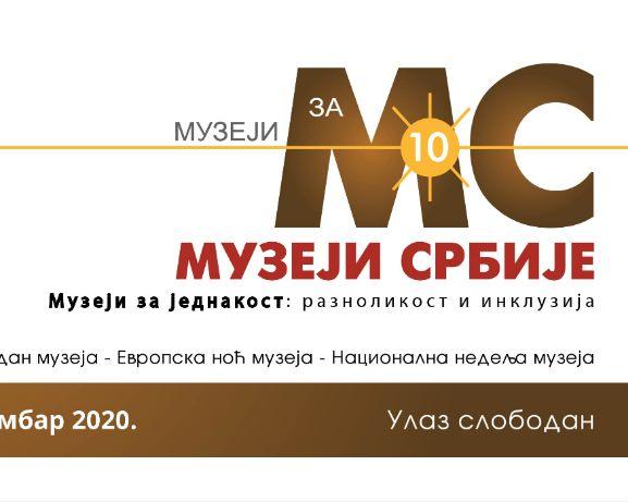 """Manifestacija """"Muzeji za 10"""" od 9. do 15. novembra"""