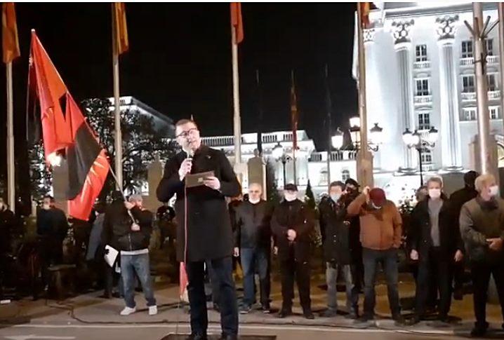 Protesti u Severnoj Makedoniji protiv  stavova premijera Zorana Zaeva