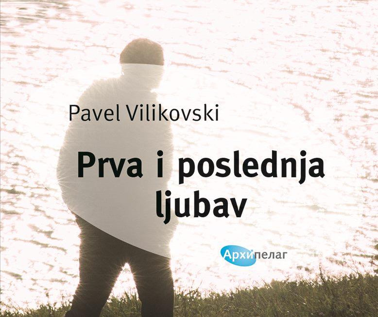 Arhipelag objavio najbolje novele čuvenog slovačkog pisca Pavela Vilikovskog