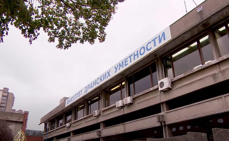 Beogradski FDU pozvao studente da prijave svaki vid zlostavljanja