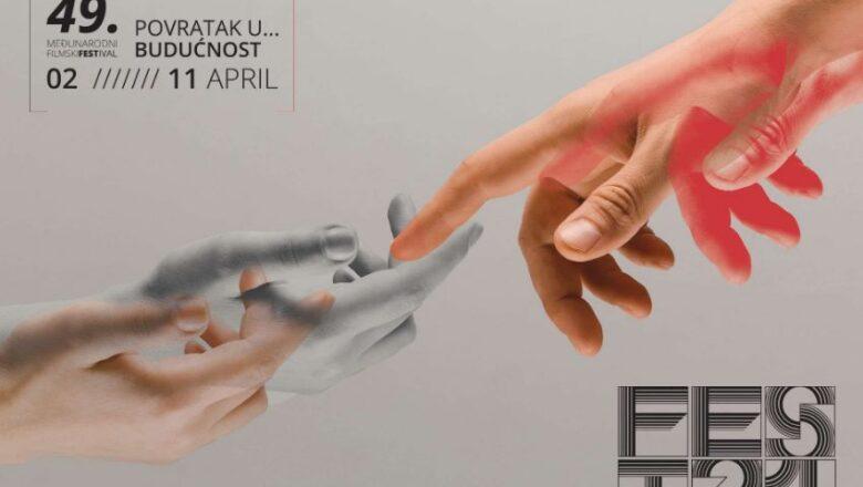 """""""Povratak u budućnost"""" na 49. FEST-u od 2. do 11. aprila"""