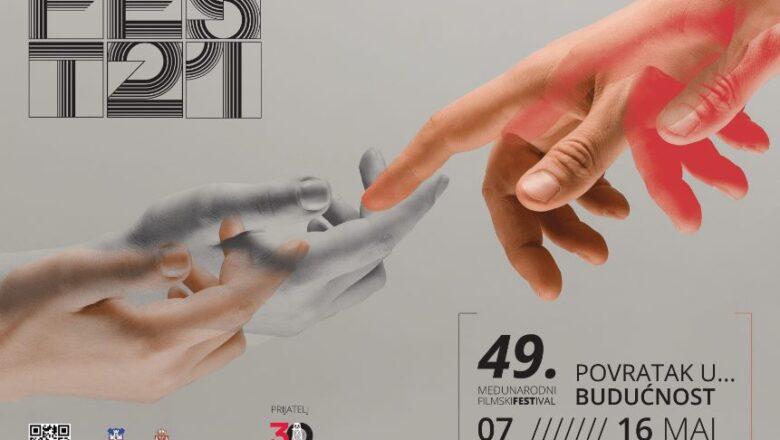 Počela prodaja karata za 49. FEST, Oskarovci premijerno na festivalu
