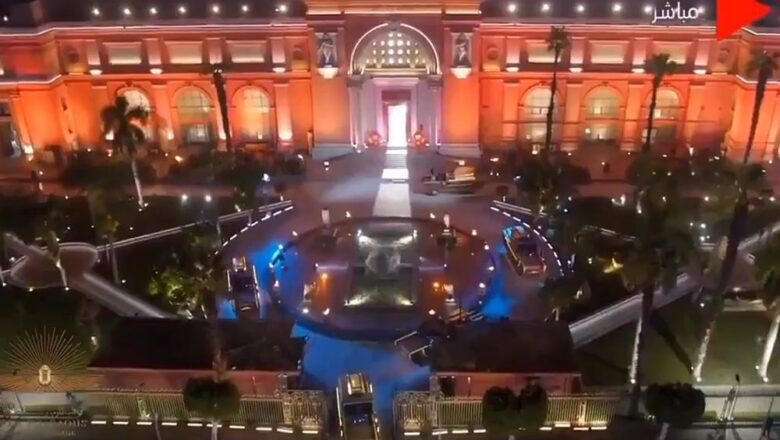 Zlatna parada faraona: Kulturno blago Egipta prebačeno u novi Nacionalni muzej