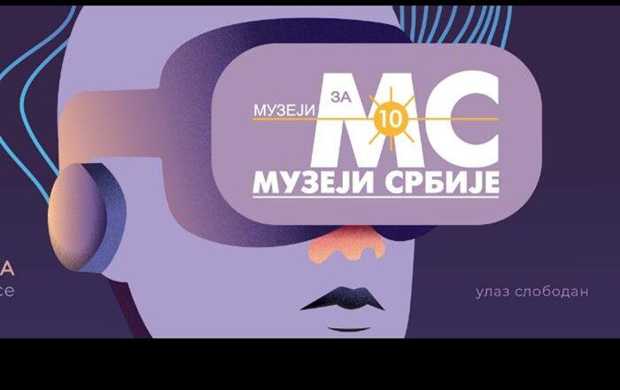 """""""Muzeji za 10"""" o budućnosti, novim idejama i praksi"""